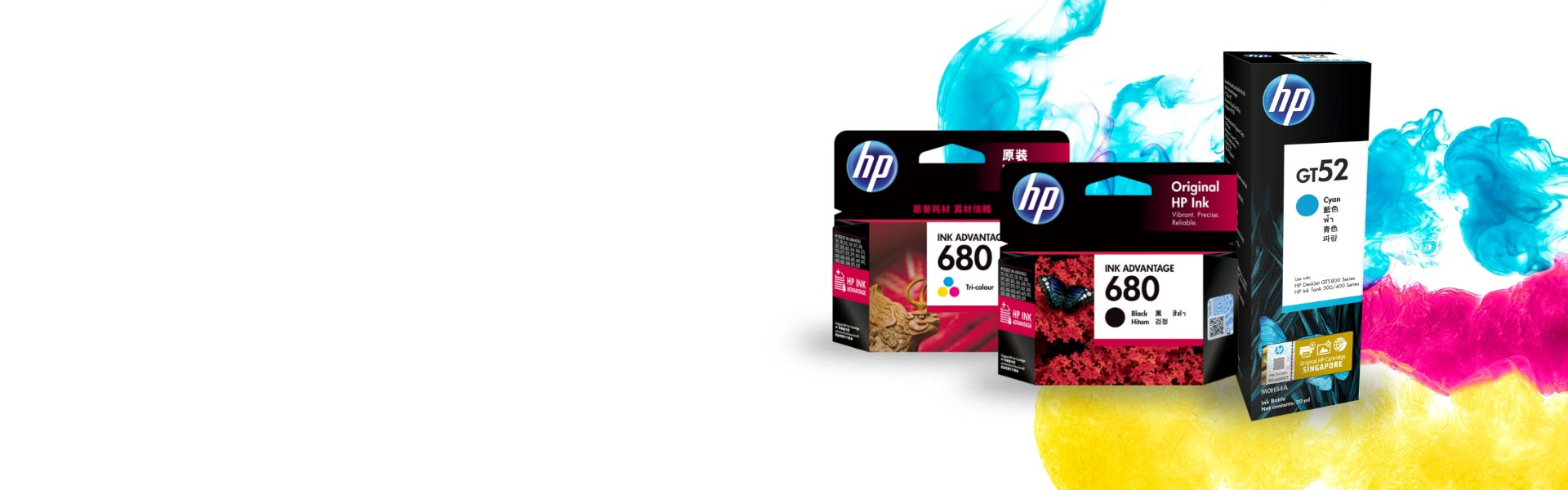 HP Supplies Day
