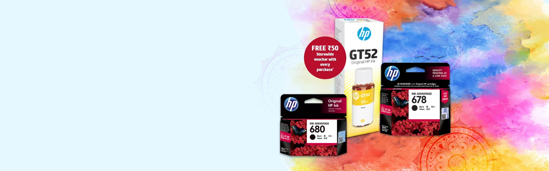 HP Supplies Same Day Delivery