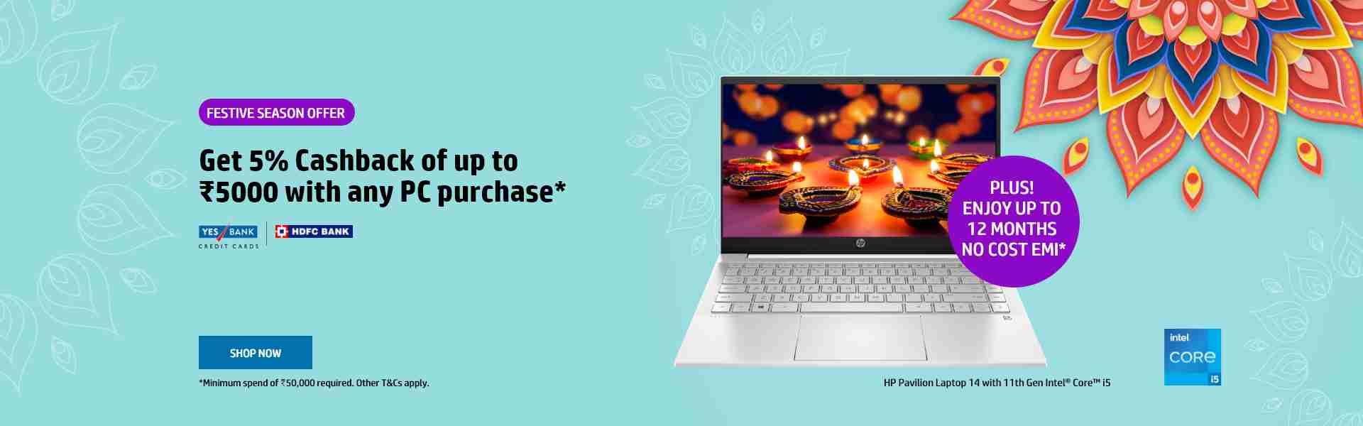 Hp Diwali Promotion